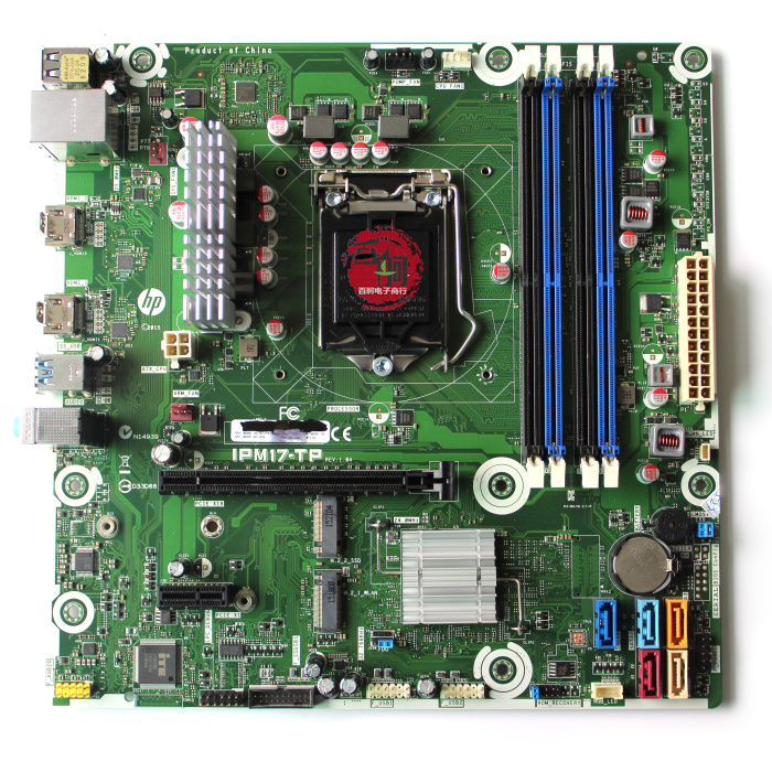 K8V-MX 3.0 Socket 754 MOTHERBOARD K8M800 AMD