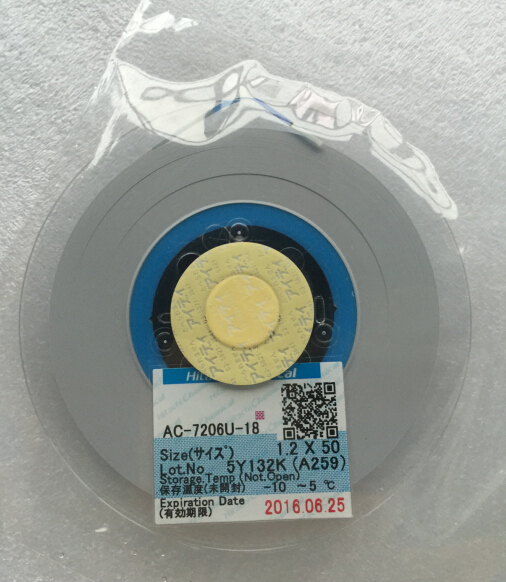 Hitachi ACF AC-7206u-18 Glass Repair Tape 1.5MM*50M(New Date)
